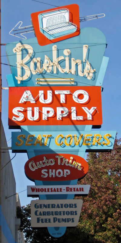 Baskins Auto Supply Sign